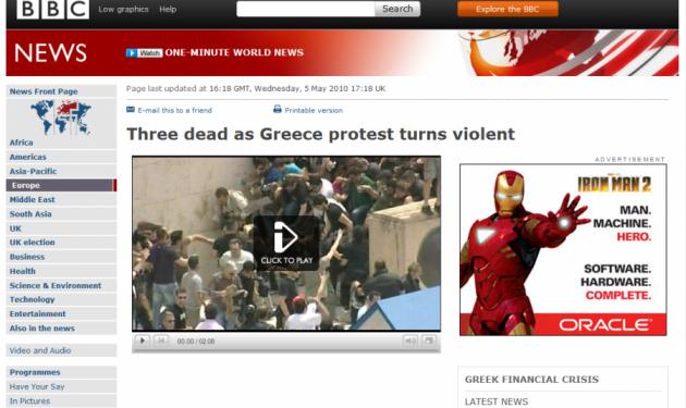 Τα ξένα μέσα ενημέρωσης για τη χθεσινή τραγωδία | tlife.gr