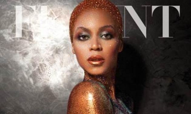 Η Beyonce στην πιο αποκαλυπτική της φωτογράφηση! Ποζάρει γυμνή και καλύπτει με glitter το σώμα της