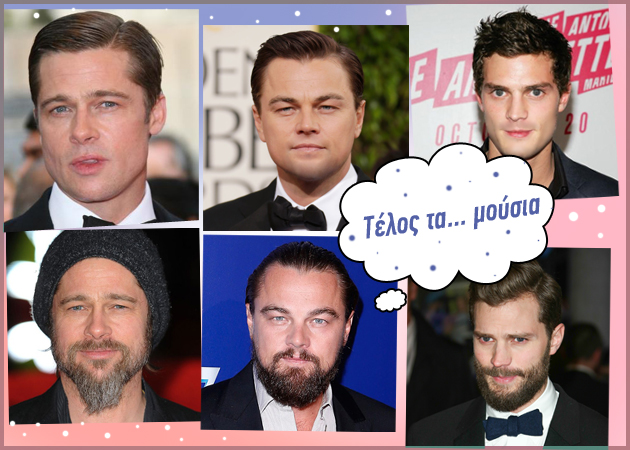 Enough with the beards! 8 λόγοι που τα ξυρισμένα αγόρια είναι το νέο ... 08ea4a01d52