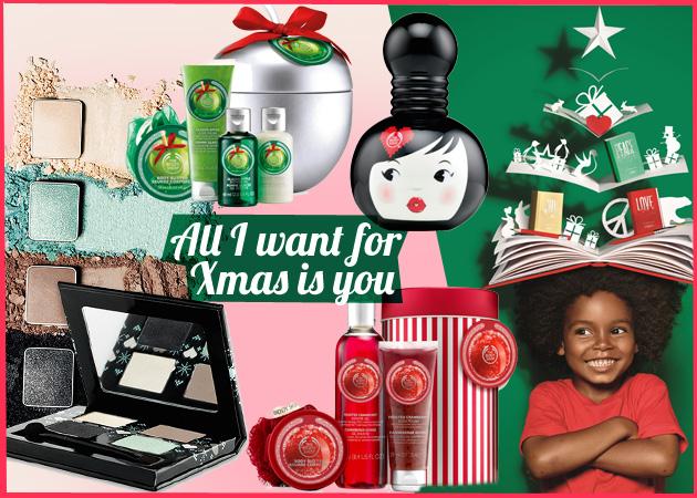 Τα 5 δώρα ομορφιάς που ακόμη και μια beauty editor θα ζήλευε! | tlife.gr