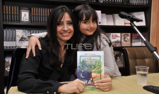 Β. Γουλιελμάκη: Έγραψε παιδικό βιβλίο και το παρουσίασε, αγκαλιά με την κόρη της!