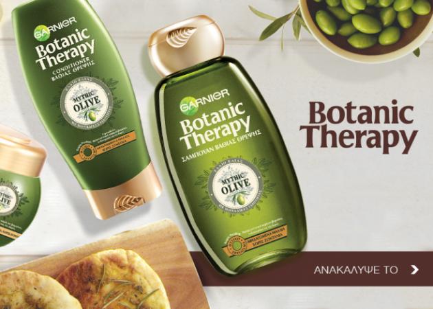 Botanic Therapy! Γεννήθηκε για να φροντίσει τα μαλλιά σου!   tlife.gr