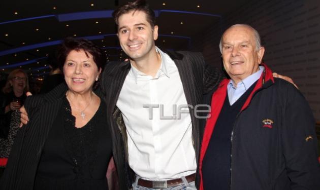 Αλέξανδρος Μπουρδούμης: Πρεμιέρα με το κορίτσι του και τους γονείς στο πλευρό του!