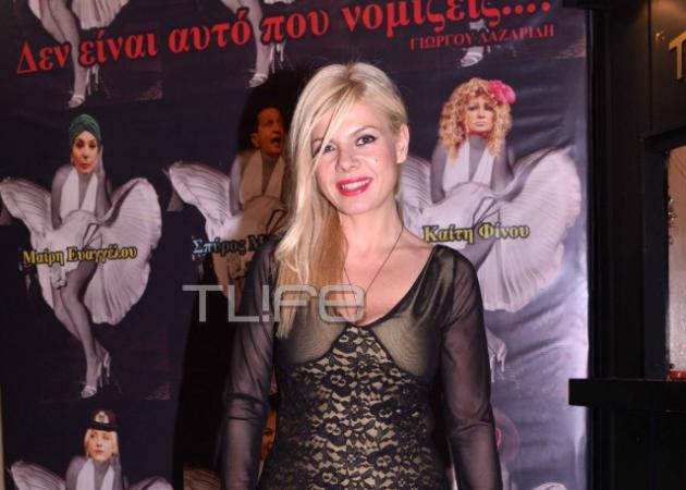 Τριανταφύλλη Μπουτεράκου: Η πρώτη επίσημη εμφάνιση μετά την έξοδο από το Δρομοκαϊτειο | tlife.gr