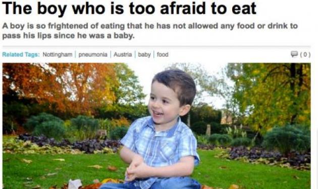 Είναι τεσσάρων ετών και δεν έχει φάει ποτέ στη ζωή του!