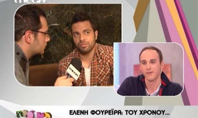 Έλεγαν κακίες για τον Η. Βρεττό και «βγήκαν» στον αέρα της εκπομπής! | tlife.gr
