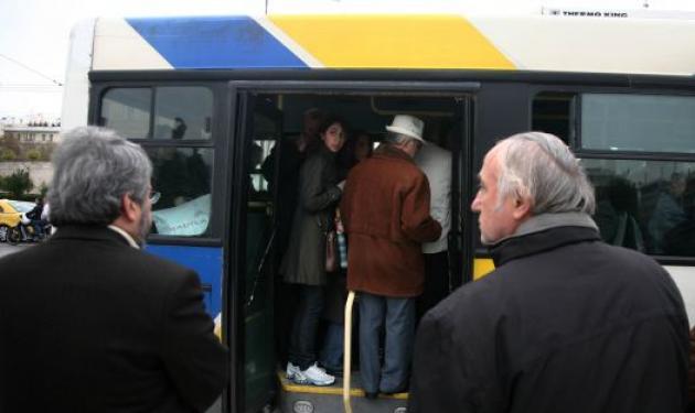 Λειτουργούν κανονικά σήμερα τα Μέσα Μεταφοράς!   tlife.gr