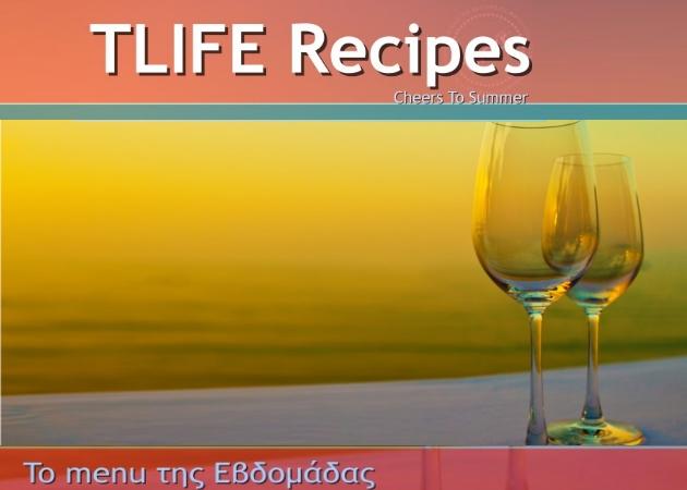 Τι θα μαγειρέψεις σήμερα; Καλοκαιρινές δημιουργίες για όλη την εβδομάδα | tlife.gr