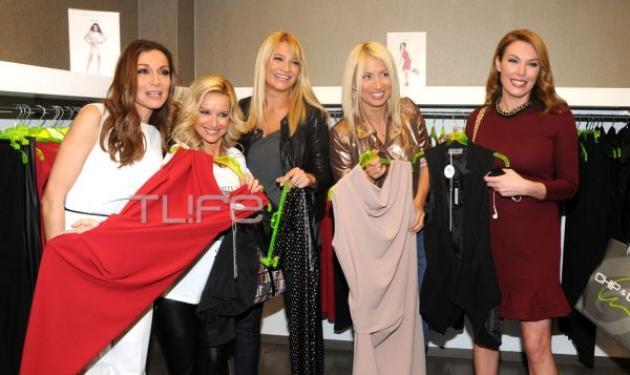 Δ. Βανδή: Παρουσίασε την πρώτη σειρά ρούχων της! Ποιες κυρίες της showbiz βρέθηκαν δίπλα της! Φωτογραφίες