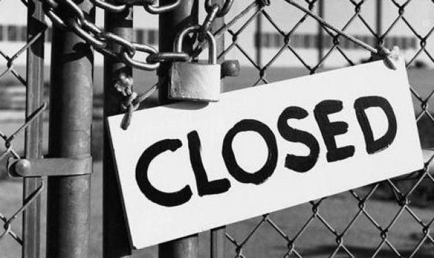 Πανελλαδική απεργία αύριο – Χάος στους δρόμους!   tlife.gr