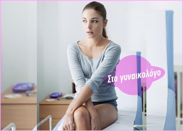 Πολυκυστικές ωοθήκες: Είναι αλήθεια ότι προκαλούν τριχοφυία, ακμή, ανωμαλίες στην περίοδό σου; | tlife.gr