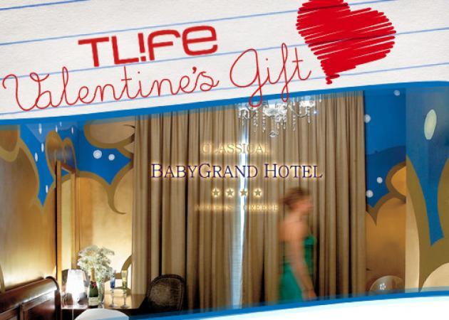 ΔΙΑΓΩΝΙΣΜΟΣ: Ποια είναι η τυχερή που κέρδισε δυο ρομαντικές διανυκτερεύσεις σε πολυτελές ξενοδοχείο; | tlife.gr