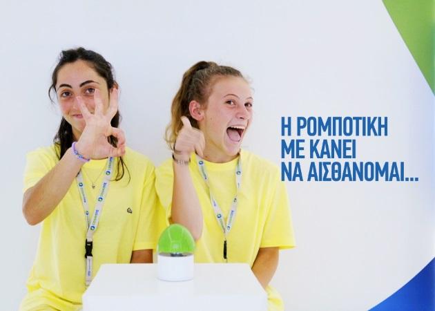 Πανελλήνιος Διαγωνισμός Εκπαιδευτικής Ρομποτικής 2018: Η COSMOTE επενδύει στο μέλλον, επενδύει στα παιδιά | tlife.gr