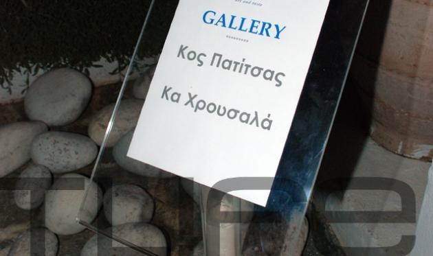 Η δεξίωση της Μαριέττας στο παραθαλάσσιο εστιατόριο! | tlife.gr