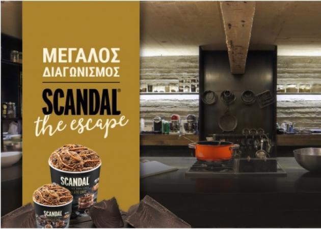 Καλά τα νέα για την εξαφάνιση του γνωστού σεφ ζαχαροπλαστικής! | tlife.gr