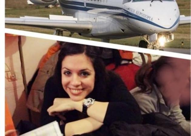 Με το πρωθυπουργικό αεροσκάφος αρχίζει το ταξίδι σωτηρίας της 28χρονης Ντένιας   tlife.gr