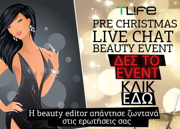 Το δεύτερο Beauty Live Chat Event τελείωσε! Δες εδώ όλα τα tips! | tlife.gr