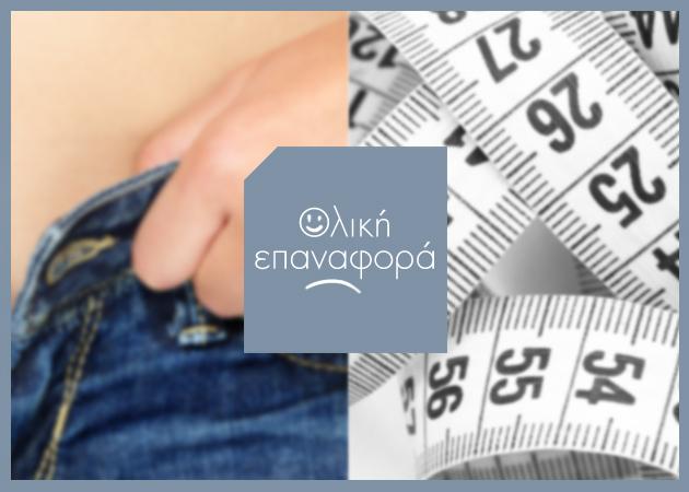 Δεν κουμπώνει το παντελόνι; Έχουμε το mini detox 3 ημερών για να επανέλθεις μετά τις γιορτές | tlife.gr