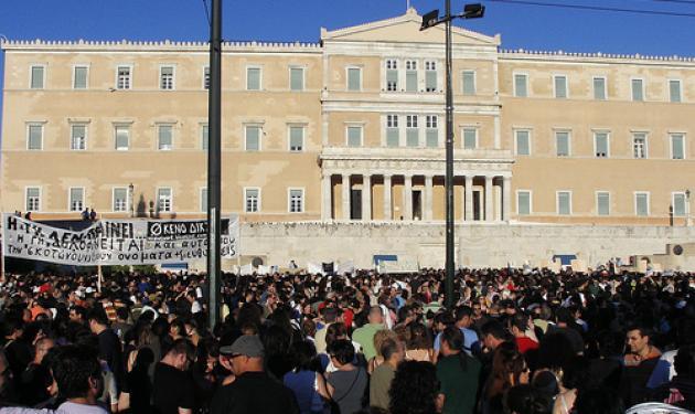 Νέες κινητοποιήσεις σήμερα! | tlife.gr