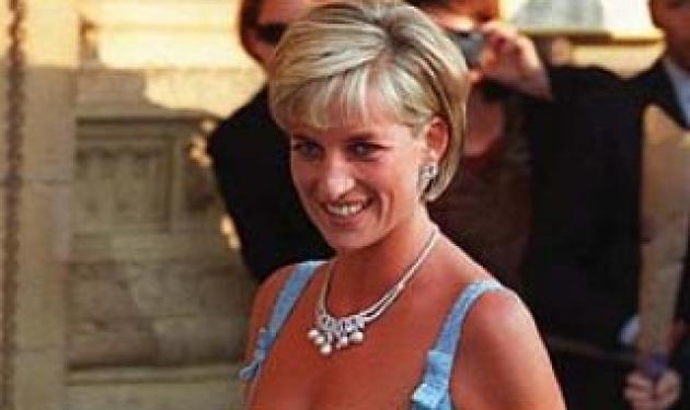 Νάρκες σκότωσαν την πριγκίπισσα Diana; | tlife.gr