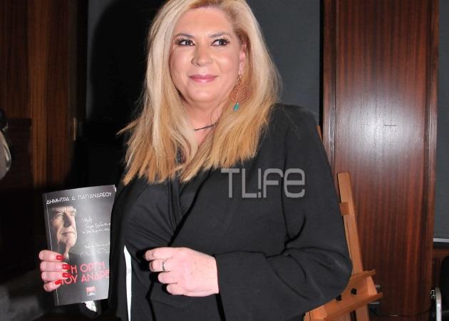 Δήμητρα Λιάνη: Παρουσίασε το νέο της βιβλίο για τον Ανδρέα Παπανδρέου