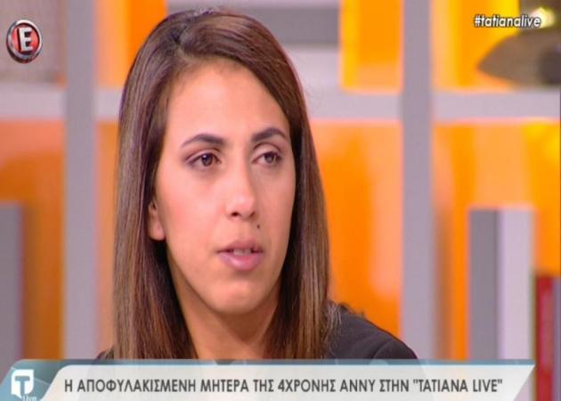 Δημητρίνα Μπορίσοβα: Η συγκλονιστική εξομολόγηση της μητέρας της Άννυ στην Tatiana Live | tlife.gr
