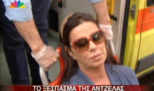 Η Α.Δημητρίου μιλάει για τη σύλληψή της!