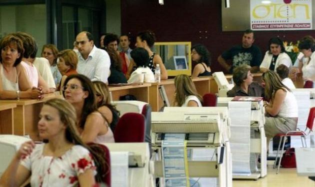 Μαζική αποχώρηση γυναικών από το δημόσιο!   tlife.gr