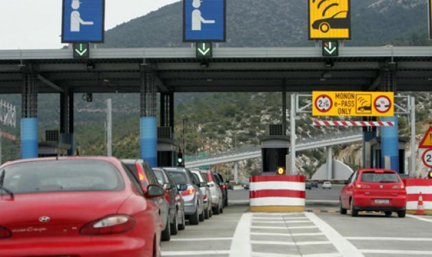 Η οργή των πολιτών φέρνει μειώσεις στις τιμές… των διοδίων.!   tlife.gr