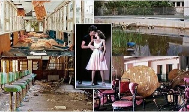 Dirty Dancing: Σοκάρουν οι φωτογραφίες του διάσημου θερέτρου που γυρίστηκε η πασίγνωστη ταινία! | tlife.gr