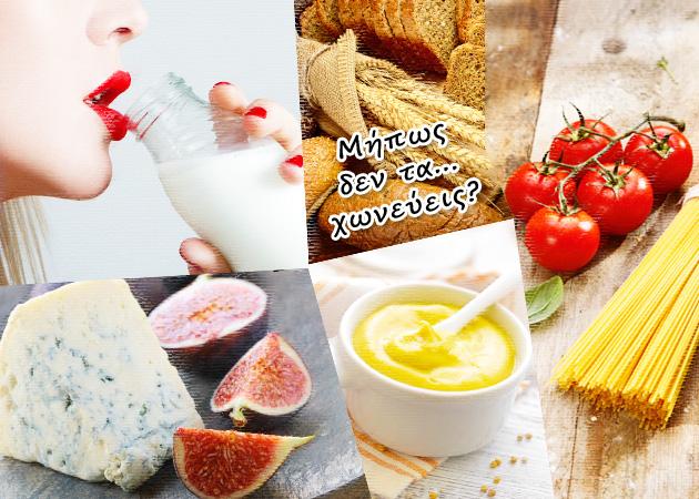 Τροφική δυσανεξία  Τι είναι  Ποια είναι τα συμπτώματα και ποιες οι  συνηθέστερες περιπτώσεις a7a726fa572