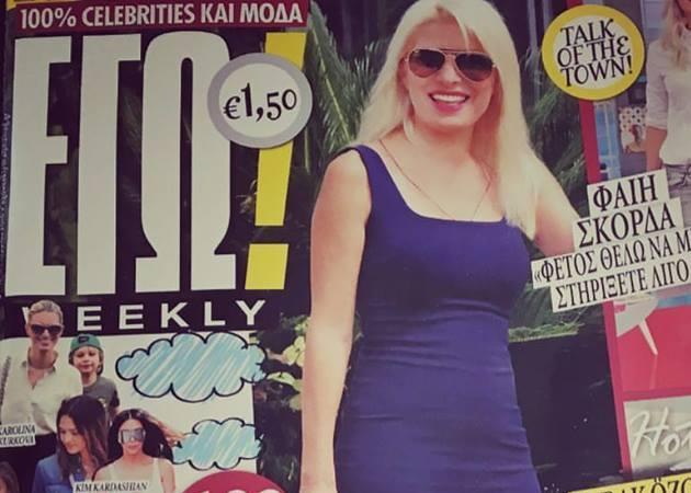 Το συγκινητικό αντίο του συντάκτη του περιοδικού «Εγώ» – Σήμερα το τελευταίο τεύχος | tlife.gr