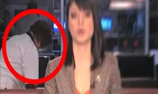 Όταν η καθαρίστρια,  μπήκε στο δελτίο ειδήσεων! | tlife.gr