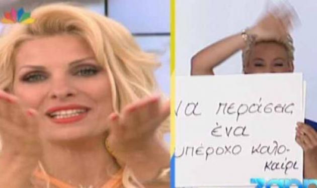 Ε. Μενεγάκη- Ε. Μελέτη: τηλεοπτική συνάντηση! | tlife.gr