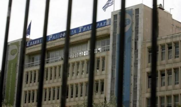 Δώδεκα μήνες φυλάκιση σε παρουσιάστρια και διευθυντή της ΕΡΤ για γκρίζα διαφήμιση | tlife.gr