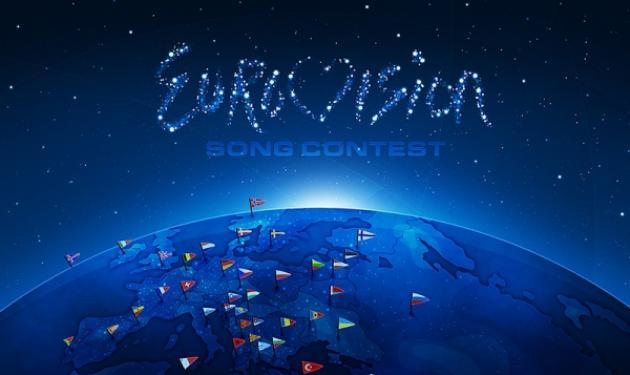 H EΡΤ διαψεύδει ότι θα υπάρξει διακοπή της Eurovision   tlife.gr