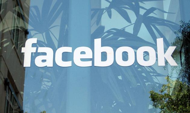 Κλείνει το Facebook σε 2 μήνες; | tlife.gr