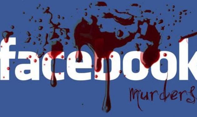 Φόνος μέσω Facebook! | tlife.gr
