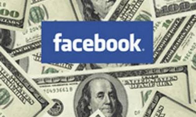 Πόσα εκατομμύρια δολάρια είναι η αξία του facebook; | tlife.gr