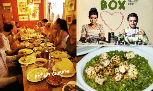 Ινδική Κουζίνα: Το μαγικό ταξίδι του TLIFE στον κόσμο της ινδικής κουλτούρας και των γεύσεων!