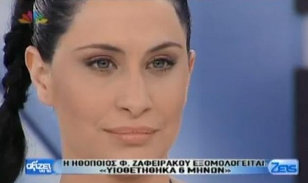 Η συγκλονιστική εξομολόγηση της Φ. Ζαφειράκου στην Τατιάνα για την πραγματική της μητέρα! | tlife.gr
