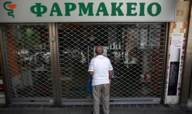 24ωρες απεργίες ετοιμάζουν στα φαρμακεία – Χωρίς γιατρούς ΙΚΑ ως την Παρασκευή! | tlife.gr