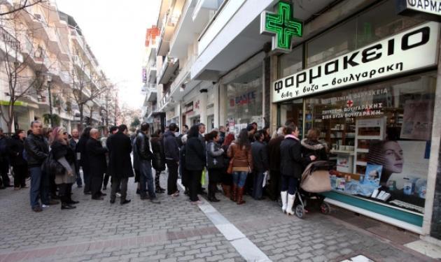 Κλειστά και σήμερα τα φαρμακεία! Έρχονται νέες απεργίες στα ΜΜΜ | tlife.gr