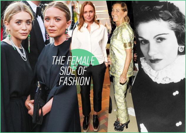 3864d2380298 Γιορτάζουμε την ημέρα της γυναίκας με τις σχεδιάστριες που επηρέασαν την  εξέλιξη της μόδας!
