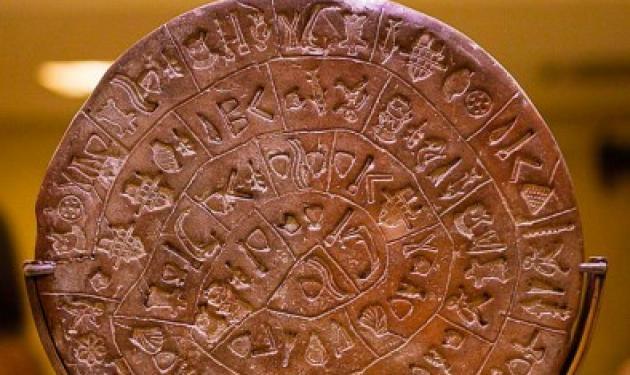 """Εντυπωσιακή αποκάλυψη! Αποκρυπτογράφησαν το δίσκο του Φαιστού! Τον """"διάβασαν"""" 4.000 χρόνια μετά"""