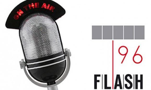 Σταμάτησε να εκπέμπει από τις 17:30 ο ραδιοσταθμός Flash   tlife.gr