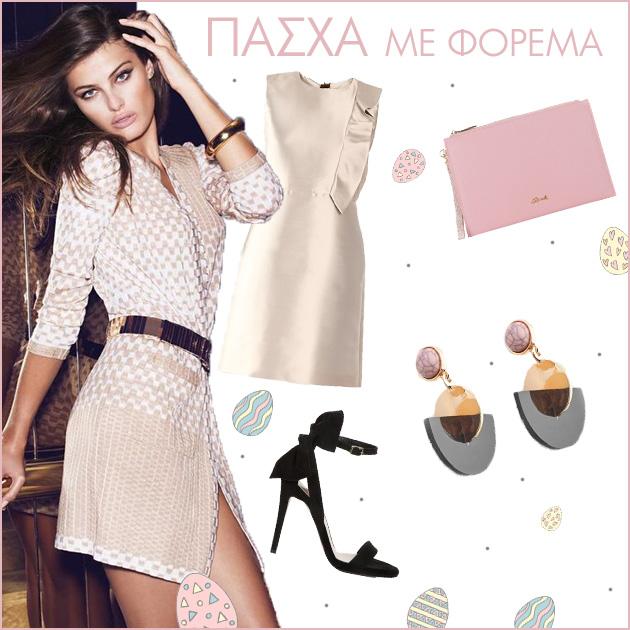 fc52dcf83282 Πάσχα με φόρεμα! - TLIFE