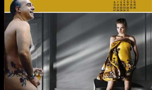 Προϊόν φωτομοντάζ οι γυμνές φωτογραφίες του Φ. Σεργουλόπουλου! | tlife.gr
