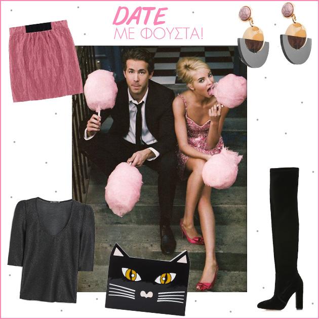 1 | Ραντεβού με φούστα