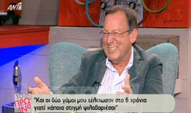 Aνδρέας Φουστάνος: Αποκάλυψε αν έχει κάνει πλαστική σε κάποια από τις πρώην συντρόφους του!   tlife.gr